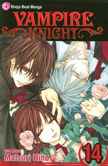 VAMPIRE KNIGHT GN VOL 14