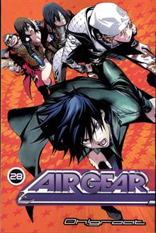 AIR GEAR GN VOL 28 (MR)