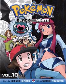 POKEMON BLACK & WHITE GN VOL 10