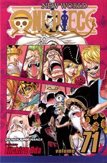 ONE PIECE GN VOL 71