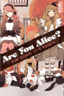 ARE YOU ALICE GN VOL 05
