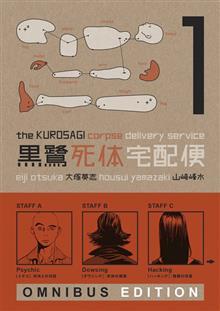 KUROSAGI CORPSE DELIVERY SERVICE OMNIBUS ED TP BOOK 01