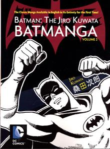 BATMAN THE JIRO KUWATA BATMANGA TP VOL 02 (OF 3)