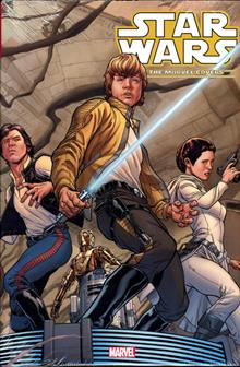 STAR WARS MARVEL COVERS HC VOL 01 QUESADA DM VAR ED