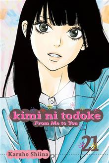 KIMI NI TODOKE GN VOL 21 FROM ME TO YOU