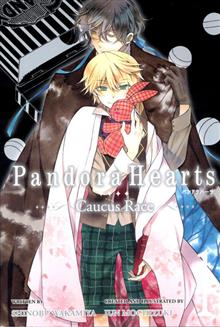PANDORA HEARTS CAUCUS RACE NOVEL VOL 01