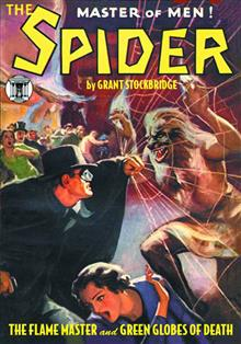 SPIDER DOUBLE NOVEL #7 FLAME MASTER & GREEN GLOBES OF DEATH