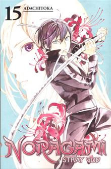 NORAGAMI STRAY GOD GN VOL 15