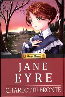 JANE EYRE MANGA CLASSICS HC