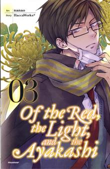 OF THE RED LIGHT & AYAKASHI GN VOL 03