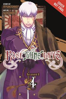 ROSE GUNS DAYS SEASON 1 GN VOL 04