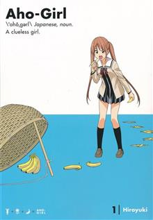 AHO GIRL (CLUELESS GIRL) GN VOL 01