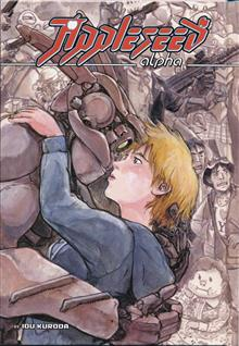 APPLESEED ALPHA HC GN VOL 01 (RES)