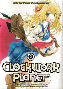 CLOCKWORK PLANET GN VOL 03