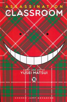 ASSASSINATION CLASSROOM GN VOL 16