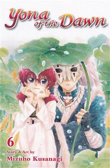 YONA OF THE DAWN GN VOL 06