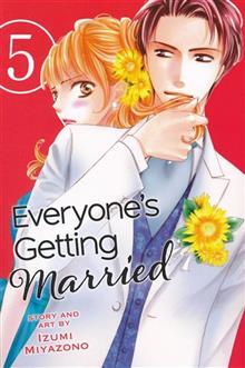 EVERYONES GETTING MARRIED GN VOL 05 (MR)