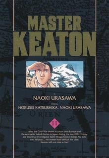 MASTER KEATON GN VOL 11 URASAWA