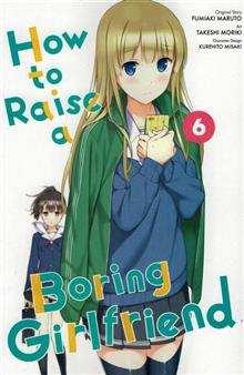 HOW TO RAISE BORING GIRLFRIEND GN VOL 06
