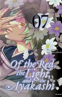 OF THE RED LIGHT & AYAKASHI GN VOL 07