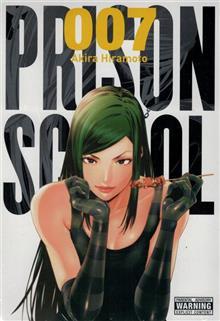 PRISON SCHOOL GN VOL 07 (MR)