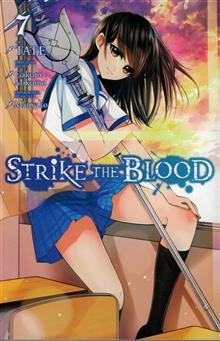 STRIKE THE BLOOD GN VOL 07
