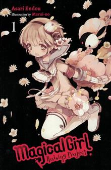 MAGICAL GIRL RAISING PROJECT LIGHT NOVEL VOL 01