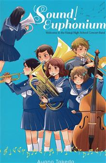 SOUND EUPHONIUM LIGHT NOVEL VOL 01
