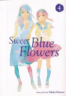 SWEET BLUE FLOWERS GN VOL 04