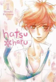 HATSU HARU GN VOL 01