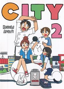 CITY GN VOL 02