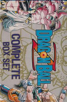 DRAGON BALL Z COMPLETE SERIES GN 26 VOLS BOX SET
