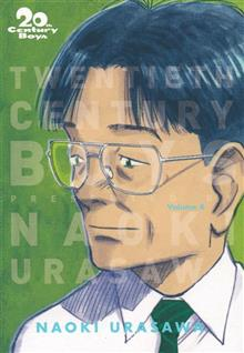 20TH CENTURY BOYS TP VOL 04 PERFECT ED URASAWA