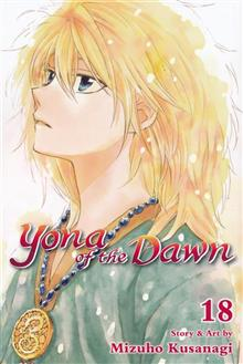 YONA OF THE DAWN GN VOL 18