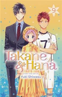 TAKANE & HANA GN VOL 09