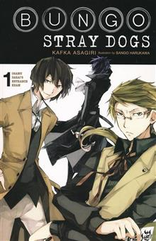 BUNGO STRAY DOGS NOVEL SC VOL 01 OSAMU DAZAIS EXAM