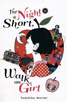 NIGHT IS SHORT WALK ON GIRL NOVEL HC