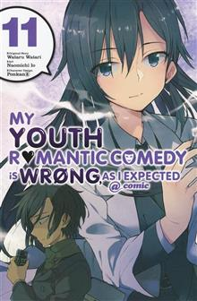 YOUTH ROMANTIC COMEDY WRONG EXPECTED NOVEL SC VOL 07.5