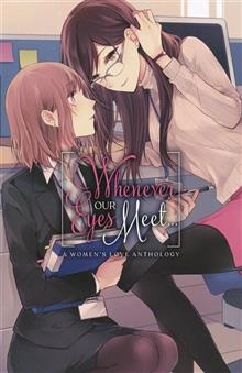 WHENEVER OUR EYES MEET GN YURI WOMENS LOVE ANTHOLOGY