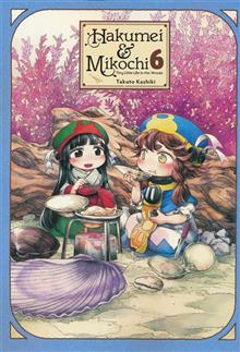 HAKUMEI & MIKOCHI GN VOL 06