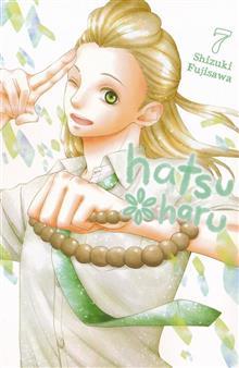 HATSU HARU GN VOL 07