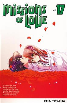 MISSIONS OF LOVE GN VOL 17