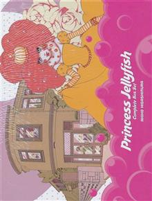 PRINCESS JELLYFISH BOX SET (MR)