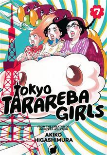 TOKYO TARAREBA GIRLS GN VOL 07 (OF 9)