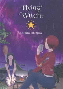 FLYING WITCH GN VOL 07