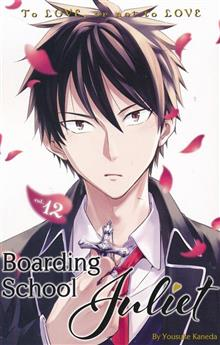 BOARDING SCHOOL JULIET GN VOL 12