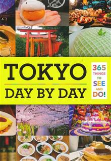 TOKYO DAY BY DAY SC NOVEL (C: 1-0-1)