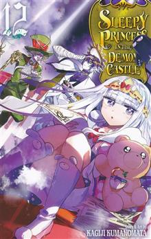 SLEEPY PRINCESS IN DEMON CASTLE GN VOL 12 (C: 1-0-1)