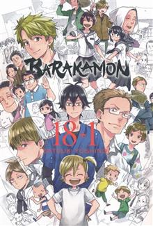 BARAKAMON 18 PLUS 1 GN VOL 19