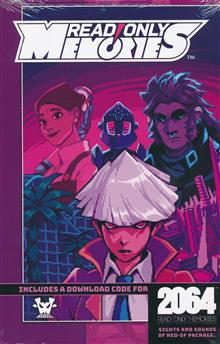 READ ONLY MEMORIES GN (RES)